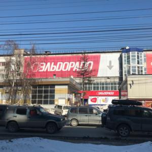 """Торгово-офисный Центр """"Северянка"""""""